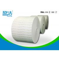 Environmental Friendly Thermal Paper Rolls , 835cm Width Art Paper Rolls Manufactures