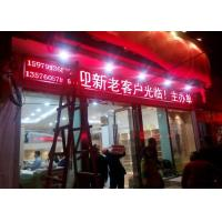 DIP Module 10mm Single RED Color led display signs Semi outdoor Easy Installation Manufactures