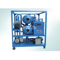 Multi Stage Transformer Oil Dehydration Machine Oil Water Separator 18000 L/hour Manufactures