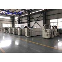 Intelligent Ultramicro Mag Enameling Machine , Flat Wire Copper Wire Manufacturing Machine Manufactures