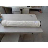 High efficiency poly lactic acid fiber nonwoven fabric filter bag Manufactures