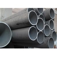 Heat Treatment 316 Large Stainless Steel Pipe , Mirror Finish Thin Wall Steel Tubing Manufactures