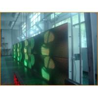 China Outdoor Fullcolor PH31. 25mm Super Thin Led Screen With vedio for shopping mall on sale