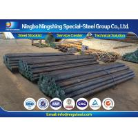 Quality Corrosion Resistance Stainless Steel Round Bar JIS SUS420J2 Excellent Polishabil for sale