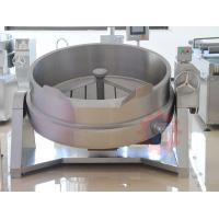 China Steam jacketed kettle with Stirrer Cooking Equipment Steam vacuum jacketed kettle on sale