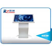 Touch Screen Self Service Restaurant Kiosk With Wifi , White Powder Coated Surface Manufactures