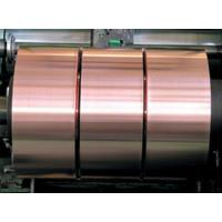 0.05mm Thickness Copper Foil Strips , Mill Finish Battery Copper Foil Laminate Manufactures