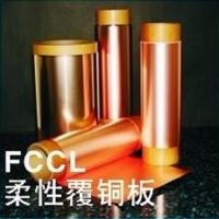 3L-FCCL Single / Double - Sided Flexible Copper Clad Laminate Foils For Manufacturing Flexible PCB Manufactures