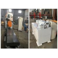 Buy cheap Durable Wedge Wire Screen Welding Machine for Mineral Dewatering from wholesalers