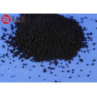 Mixture Of 50% Bis - [ 3 - ( Triethoxysilyl ) - Propyl ] - Disulfide And 50% Carbon Black Manufactures