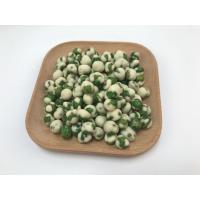 Wasabi / Spicy Marrowfat Green Peas Healthy Snacks Free From Frying Manufactures