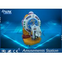 Multi Type Coin Operated Children'S Rides , Coin Operated Game Machines Manufactures