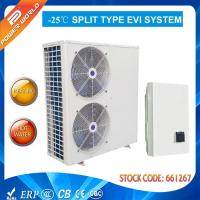 Anti Freeze Air To Water EVI Split System Heat Pump Noiseless 220V / 380V 50Hz Manufactures