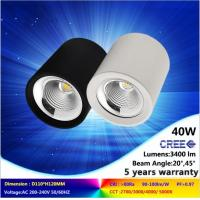 5000K/6000K 40W black or white LED downlight with high quality and lumens in low price Manufactures