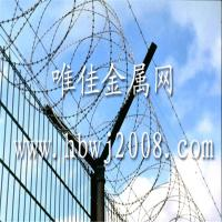 Quality Cottage security fence razor barbed blade fencing wire for sale