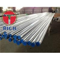 Buy cheap TORICH GB/T 14975 Seamless Stainless Steel Tubes For Structure Cold Roll Drawn from wholesalers