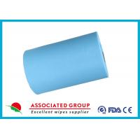 Needle Punch Non Woven Fabric Roll Dyeing Finishing Household Use 40~1200GSM Manufactures