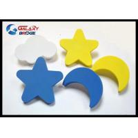 Blue Sky Rubber Kids Furniture Knobs PVC Cupboard Yellow Knobs Soft Plastic Yellow Star Cabinet Knobs Manufactures