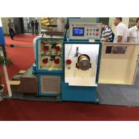 Copper Super Fine Wire Drawing Equipment Automatic Tension Control Manufactures