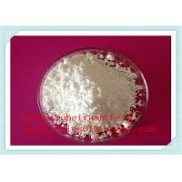 Antibacterial Raw Material Econazole Nitrate CAS 27220-47-9 99% Purity Manufactures