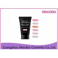 Buy cheap High Pigment Poly Natural Gel Nail Polish Health Acrylates Copolymer Ingredients from wholesalers