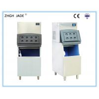 Moon Shape Compressed Ice Maker , Commercial Undercounter Ice Machine Manufactures