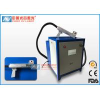 1064nm 200W Laser Cleaner Machine For Removal Rubber Molds Rust Manufactures