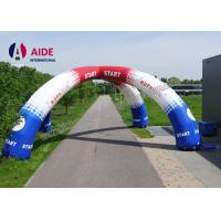 Multangular Event Arch Inflatable Spider Archway Inflatable Arch Perth Manufactures