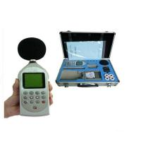 Sound Level Meter noise meter Manufactures