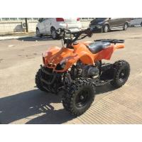 Buy cheap Two Strokes Changed To Four Strokes Engine Children Small Displacement ATV from wholesalers