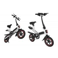 Multi Functional Lightest Electric Folding Bike Holiday Recreational Folding Bicycle Manufactures