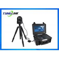 Optical Zoom 2MP 4G Wireless Device GPS Outdoor Dome PTZ IP Battery Camera Command Suitcase Manufactures