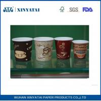 8oz Logo Printed Impervious Single Wall Paper Cups for Hot Drinks Eco-friendly