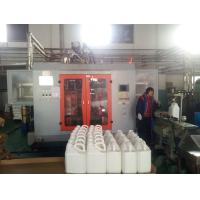 China China Meper View Strip Plastic Blow Moulding Machine For 1 Gallon Pesticide Bottles on sale