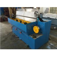 Intermediate Wire Drawing Machine By Casted Frame , 17DS Aluminum Wire Drawing Machine Manufactures
