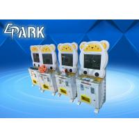 1 Player Kids Coin Operated Game Machine For Children Simple Operation Manufactures