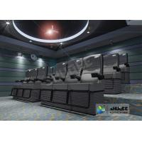 Buy cheap Black Motion Chair 4D Cinema Equipment With Special Effect Play 3D Films from wholesalers