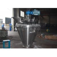 Powerful Vertical Cone Screw Blender With Storage Hoppers Low Energy Consumption Manufactures