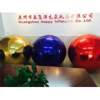 Advertising Inflatable Mirror Ball Customized Mirror Cloth For Party Fashion Show Manufactures