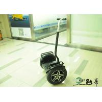 Quality Fast Speed 2 Wheel Electric Chariot Scooter Lithium Battery , Self-Balancing for sale