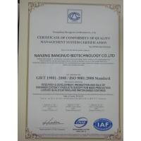 Nanjing Bangnuo Biotechnology Co., Ltd Certifications