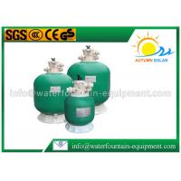 Heavy Duty Swimming Pool Water Filter Fiberglass Pool Filter Anti Corrosion Manufactures