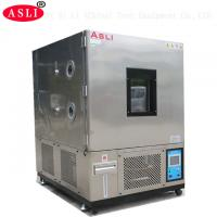 Buy cheap Humidity 10%-98%R.H with -70- 150degree Conditioning Temperature Humidity Chamber with LCD Touch Screen from wholesalers