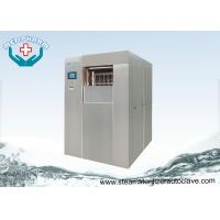 Veterinary Sterilization Lab Autoclave Sterilizer With Visually And Audibly Alarm Manufactures