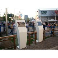 Advertising Display Outdoor Information Kiosk , Self Service High Brightness Kiosk Touch Screen Monitor Manufactures