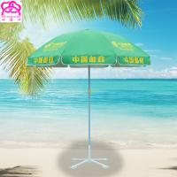 Personalized Promotion Outdoor Advertising Umbrella With Plastic Top And Tips Manufactures