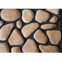 6000 series Pure color aritificial culture cobble stone, for wall decoration, 60x70-155x7240mm Manufactures