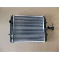 Quality High Quality BYD F0 Aluminum Radiator,Auto Car Radiator for BYD F0 F3 F6 for sale