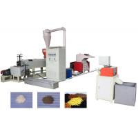 Foaming Sheet Plastic Recycling Granule Making Machine With 60 - 80 Kg/H Manufactures