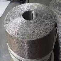 24×110 Dutch Weave Wire Cloth 316 304 Stainless Steel Filter Mesh Woven Nettings Manufactures